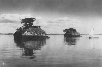 01伊勢(いせ)島と小町(こまち)島.JPG