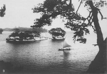 09双子島.JPG