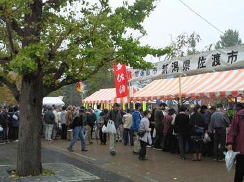 20111106-01佐渡物産展.jpg