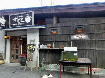 20111229鳩ノ巣渓谷-02.JPG