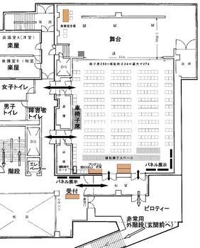 ホール案内図(縮小版).JPG